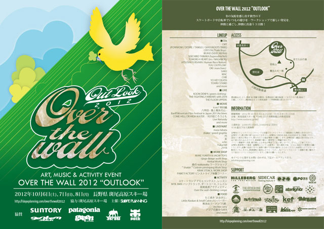 flyer over the wall 2012