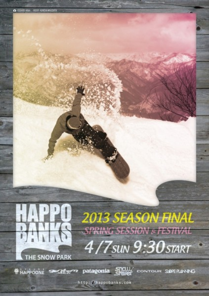 flyer_happobanks_seasonfinalfes2013