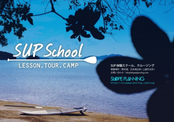 flyer_slopeplanning_supschool