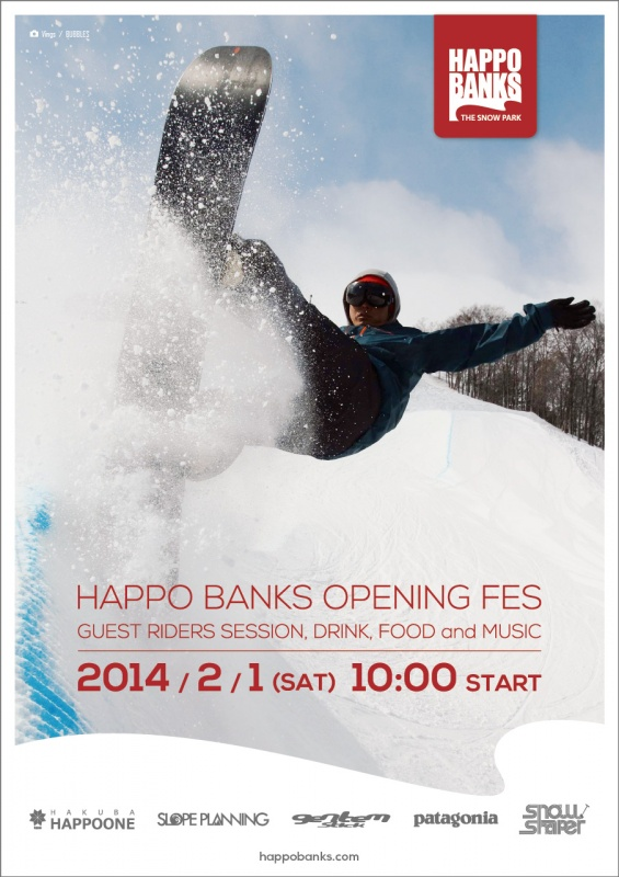 flyer_happobanks_openingfes_2014