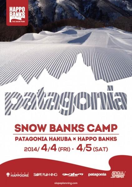 flyer_snowbankscamp_patagonia2014