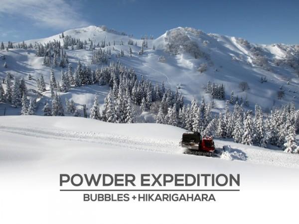 powderexpedition
