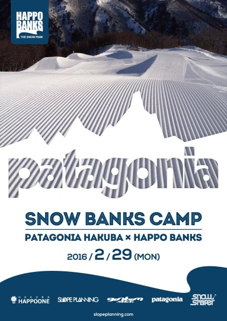 flyer_snowbankscamp_patagonia2016.jpg