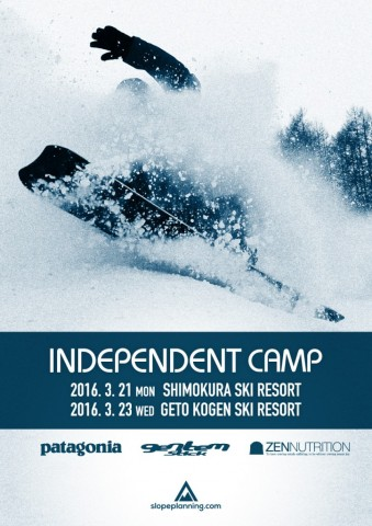 independentcamp2016