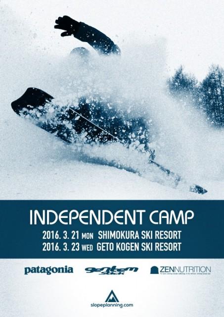 independentcamp2016