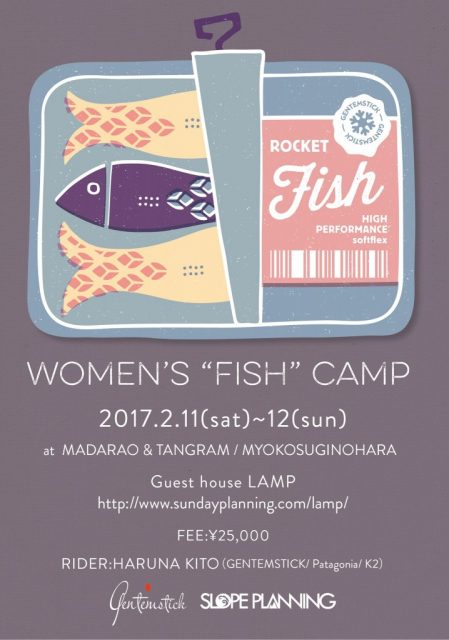 "WOMEN'S ""FISH"" CAMP"