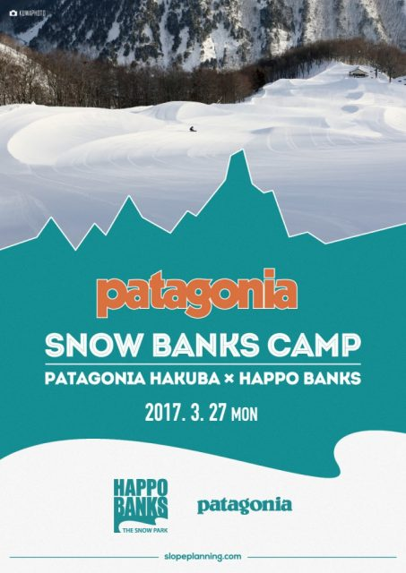 PATAGONIA SNOW BANKS CAMP 2017