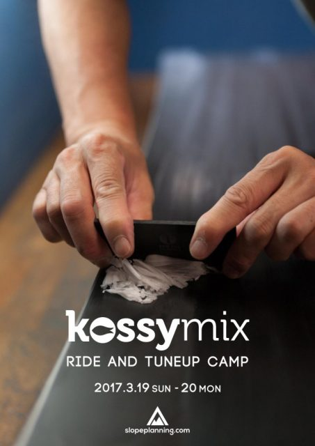 """kossymix"" RIDE AND TUNEUP CAMP"