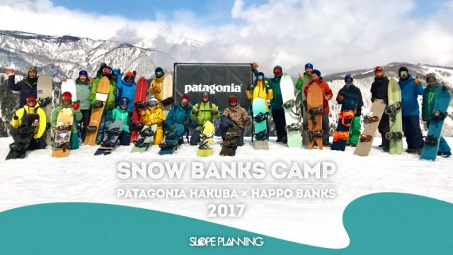 『SNOW BANKS CAMP 2017』 Movie