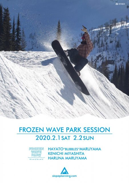 Frozen Wave Park Session 開催決定!
