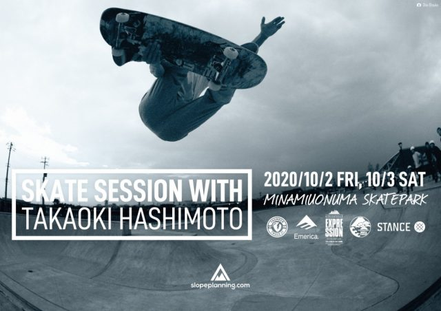 "SKATE SESSION WITH ""HASSY"" TAKAOKI HASHIMOTO 2020 開催のお知らせ"